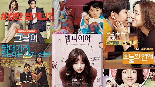 10 Must-See Korean Movies for When You Just Want a Swoon Fest